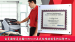 美國ROBINAIR台灣正式授權認證銷售及服務中心