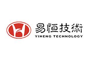 中國汽車製造廠五油三水充填設備領導者